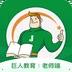 i巨人老师v1.0.0 安卓版