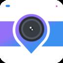 微商水印照相机v3.5.1 安卓版