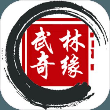 武林奇缘MUDv1.0 安卓版
