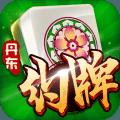亿酷丹东麻将棋牌手游官方版v2.0.2 最新版