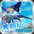 疯狂钓鱼官方版v2.10.20 安卓版