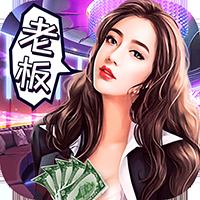 商业传奇小游戏v1.0 安卓版