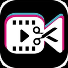 酷爱剪辑视频编辑官方版v2.2.0 安卓版