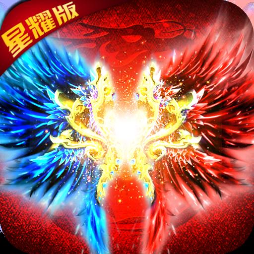神座手游官方版v1.0 安卓版