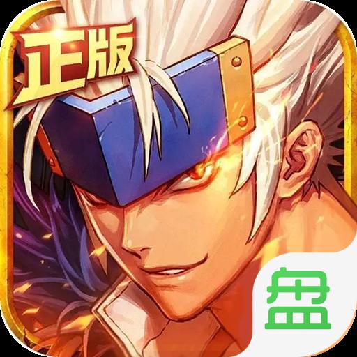 疾风剑魂2020最新版v1.101 安卓版