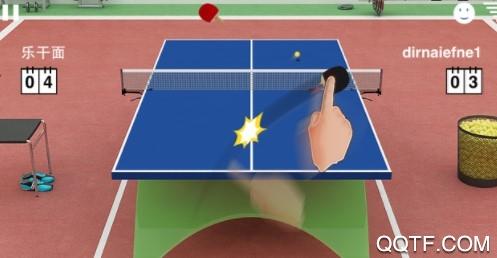 超级乒乓3D最新版