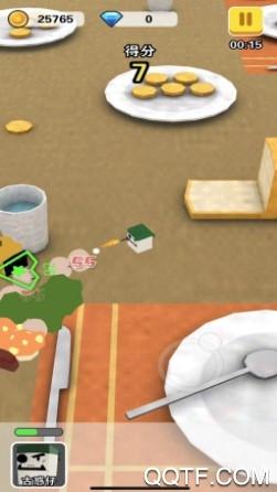 厨房大战争最新IOS版