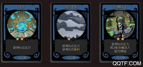 月圆之夜机械魔术师汲取流怎么玩 月圆之夜机械魔术师卡组玩法攻略