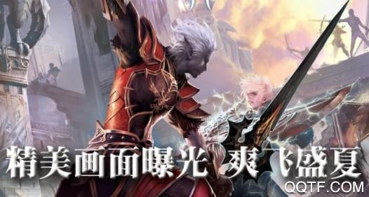 天堂2血盟九游版