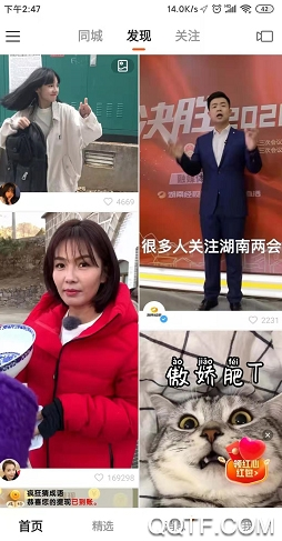 支付宝x快手抽中国福娃活动怎么参加 快手寻找中国福娃赢6.66吨年货活动攻略
