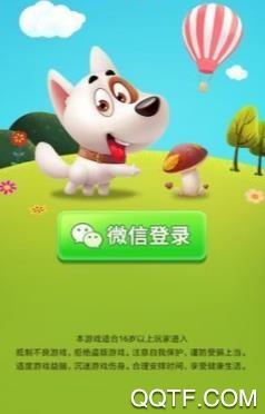 养狗大亨红包版App