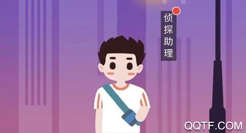 找茬过春节官方IOS版