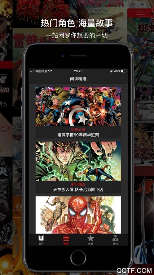 漫威无限ios最新版v2.0.2 手机免费版