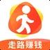 步步赢(走路赚钱)v1.0.0.19 最新版