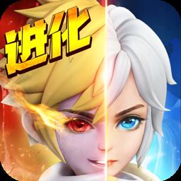 龙之影游戏无限钻石元宝版v1.0.0 最新版