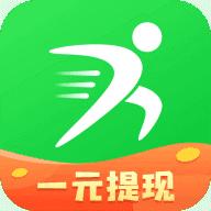 计步有钱走路赚钱App最新版v1.0 官方版