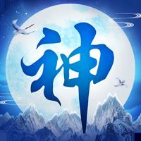 剑灵世界超神版v1.0.0 BT版