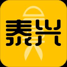 独爱泰兴App官方版v2.3.23 最新版