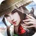 苍穹儒仙手游最新版v4.4.0 安卓版
