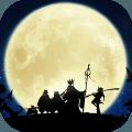 梦幻西域官方版v1.6 安卓版