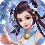 九仙图手游最新版v5.5.0 官方版