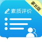 河南综合素质评价平台App家长版v0.0.31 最新版