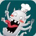 怪物餐厅红包版v2.0 最新版