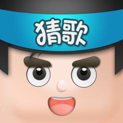 猜歌高手领红包赚钱Appv1.1.1 安卓版