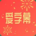 爱字幕视频制作手机版v2.4.3 安卓版