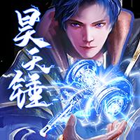 百恋成仙满V版v1.1.0 最新版