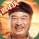 龙腾传世破解版v3.49 免费版