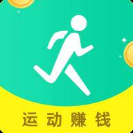 步财神走路赚钱App最新版v1.0.0 手机版