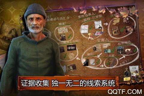乌鸦森林之谜1枫叶溪幽灵免费版v1.0.0 中文安卓版