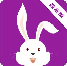 兔达商家管理版v1.0.1 推广版