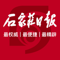 石家庄日报官方版Appv1.0.0 安卓版