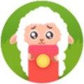 养羊大亨红包版Appv1.0 手机版