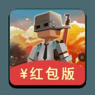 吃鸡特训营红包奖励赚钱版v1.0.1 最新版