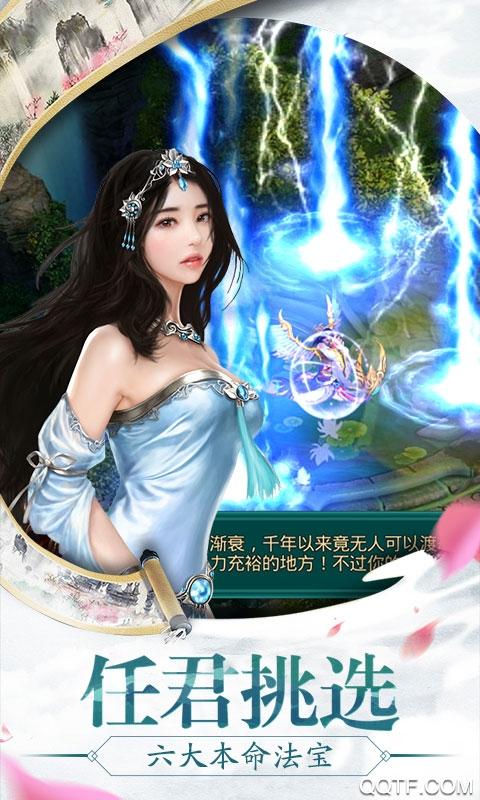 渡劫凡人飞升星耀版v1.0.0 最新版