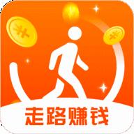走赚赚推广版v1.0.20 赚钱版