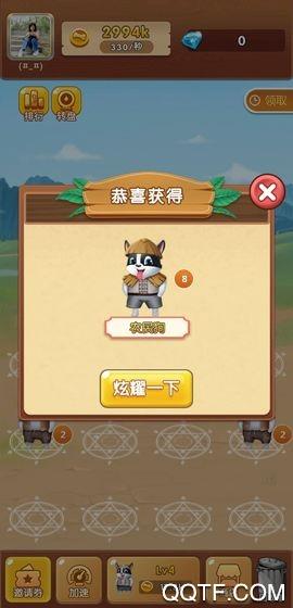 养狗大亨红包版Appv1.0 最新版