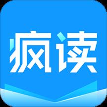 疯读小说领手机版v1.0.5.5 安卓版