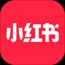 小红书免费领取会员版v6.46.0