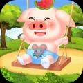 全民来养猪无限饲料版Appv1.0 安卓版
