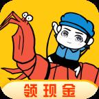 皮皮虾传奇红包版Appv1.7.4.1 最新版