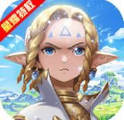 破晓战歌手游星耀特权满v版v1.5.0 最新版