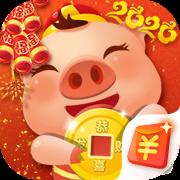 经营大师养猪赚钱App最新版v1.1.5 手机版