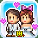 住宅梦物语手游无限资源汉化版v1.30 手机版