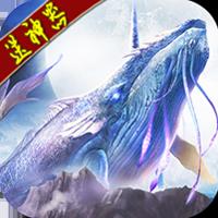 御剑灵域手游官方版v0.8.13 最新版