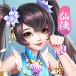 九州仙剑传v1.0.4 安卓版