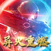剑魂之怒破解版v1.139.0 最新版